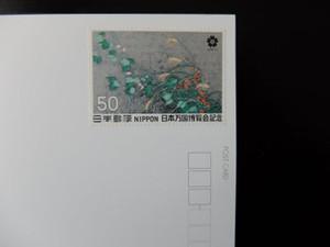 Dscf0357