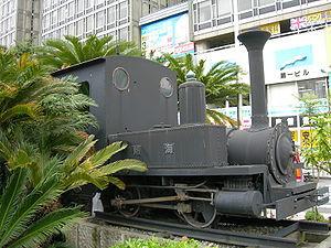 300pxatami_railroad_no_7